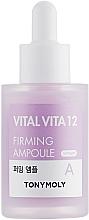 Profumi e cosmetici Essenza rassodante con vitamina A - Tony Moly Vital Vita 12 Firming Ampoule