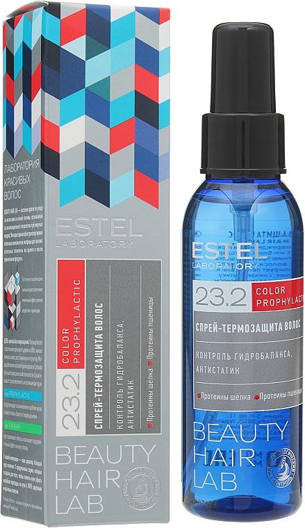 Spray termico per la protezione dei capelli - Estel Beauty Hair Lab 23.2 Spray