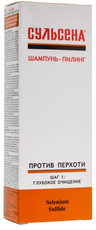 Shampoo antiforfora - Sulsena