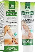 Profumi e cosmetici Fitodepilatore naturale con achillea iperico e tea tree oil - Fito Cosmetic