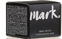 Ombretto occhi - Avon Mark Eyeshadow — foto N2