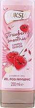 """Profumi e cosmetici Crema doccia """"Frullato alla fragola"""" - Luksja Coconut Strawberry Smoothie Shower Gel"""