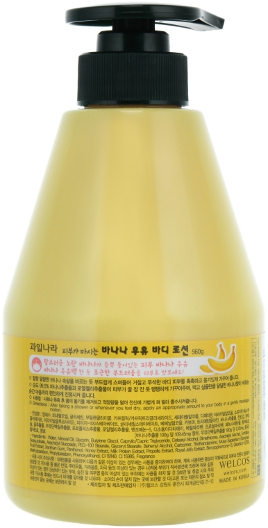 Lozione corpo con banana - Welcos Banana Milk Skin drinks Body Lotion — foto N2