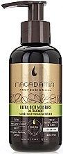 Profumi e cosmetici Olio capelli ultra idratante - Macadamia Professional Ultra Rich Moisture Oil Treatment