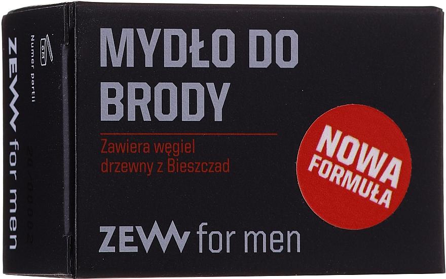 Set - Zew For Men (oil/30ml + soap/85ml + brush/1pcs + soap/holder/1pcs) — foto N2