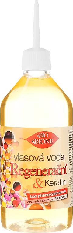 "Acqua per capelli ""Rigenerante"" - Bione Cosmetics Regenerativ Keratin Hair Water"