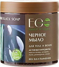 "Profumi e cosmetici Sapone corpo e capelli ""Nero"" - Eco Laboratorie Natural & Organic Body & Hair Black Soap"