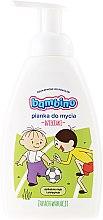 Profumi e cosmetici Schiuma da bagno bambini - Bambino Foam For Washing
