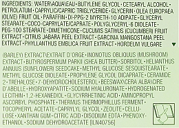 Crema nutriente - Clinique Comfort On Call Allergy Tested Relief Cream — foto N5