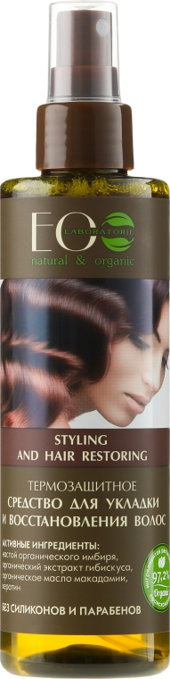 Rimedio termoprotettore per acconciatura e restauro capelli - Eco Laboratorie Styling and Hair Restoring