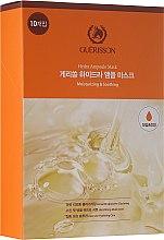 Profumi e cosmetici Maschera viso, con ceramidi e acido ialuronico - Guerisson Hydra Ampoule Mask