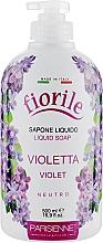 "Profumi e cosmetici Sapone liquido ""Violet"" - Parisienne Italia Fiorile Violet Liquid Soap"