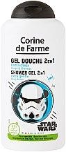 Profumi e cosmetici Shampoo-gel doccia 2 in 1 per bambino - Corine de Farme Star Wars Force