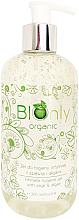 "Profumi e cosmetici Gel per l'igiene intima ""Biologico"" - BIOnly Organic Intimate Hygiene Gel With Sage & Algae"