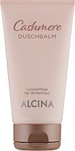 Profumi e cosmetici Balsamo doccia - Alcina Cashmere Shower Balm