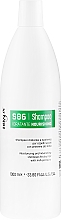 Profumi e cosmetici Shampoo idratante e nutriente per capelli secchi con proteine del latte - Dikson S86 Nourishing Shampoo