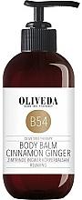 """Profumi e cosmetici Balsamo corpo """"Cannella e zenzero"""" - Oliveda B54 Body Balm Cinnamon Ginger"""