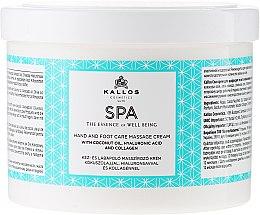 Profumi e cosmetici Crema da massaggio - Kallos Cosmetics SPA Hand and Foot Care Massage Cream