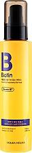 Profumi e cosmetici Essenza per capelli danneggiati - Holika Holika Biotin Damage Care Essence