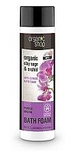 "Profumi e cosmetici Bagnoschiuma ""Relax"" Orchidea viola "" - Organic Shop Organic Clay Sage and Orchid"