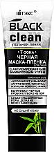 Profumi e cosmetici Maschera viso - Vitex Black Clean
