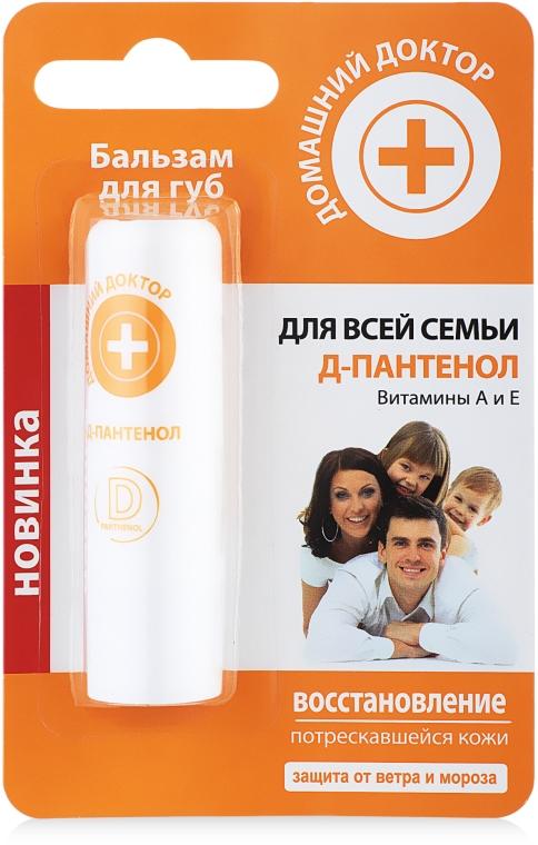 Balsamo per le labbra per tutta la famiglia, d-pantenolo - Domashnyi Doctor