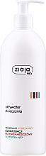 Profumi e cosmetici Esfoliante per il viso - Ziaja Pro Exfoliating Agent
