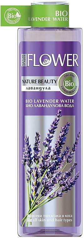 Acqua idratante alla lavanda - Nature of Agiva Organic Lavender Water