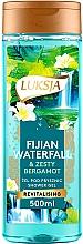 Profumi e cosmetici Gel doccia - Luksja Fijian Waterfall Shower Gel