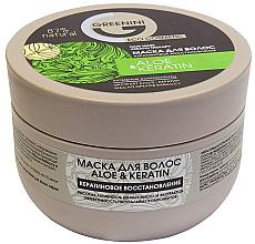 Profumi e cosmetici Maschera per capelli - Greenini Aloe&Keratin