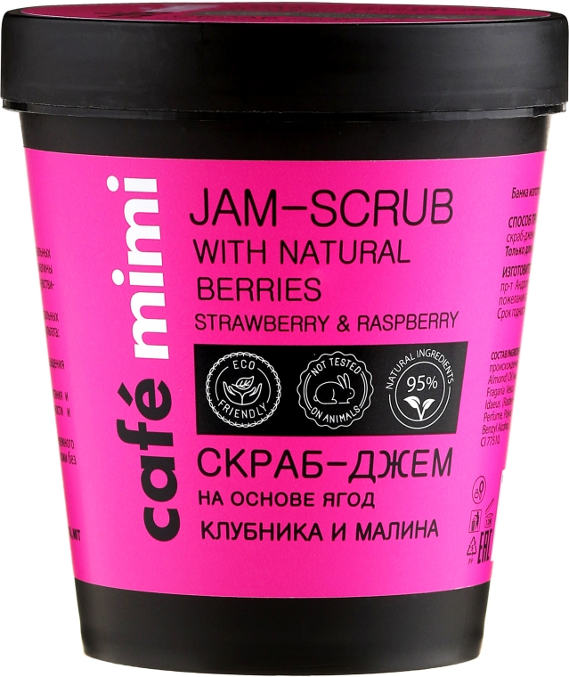 "Scrub-Marmellata per corpo ""Fragola e lampone"" - Cafe Mimi Jam-Scrub With Natural Berries"