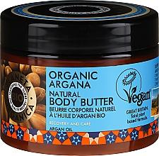 Profumi e cosmetici Burro corpo - Planeta Organica Organic Argana Natural Body Butter