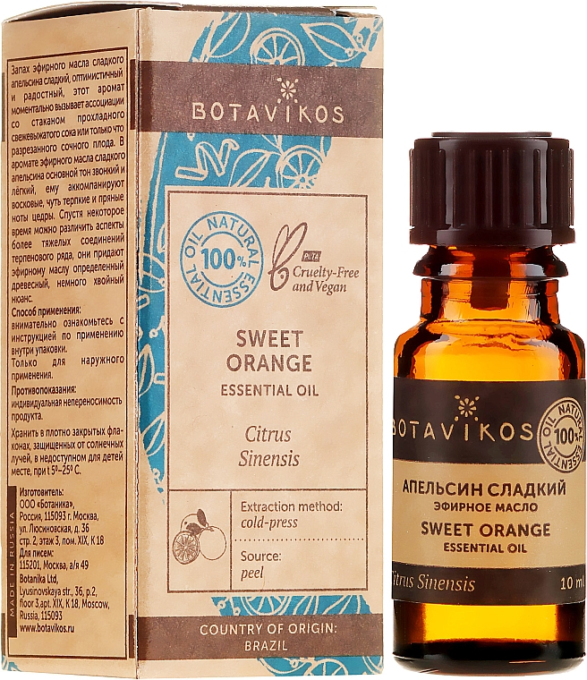 "Olio essenziale ""Arancia dolce"" - Botavikos Orange Sweet Essential Oil"