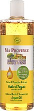 "Profumi e cosmetici Bio gel doccia e bagno ""Olio di Argan"" - Ma Provence Bath & Shower Gel Argan Oil"