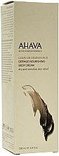 Profumi e cosmetici Crema nutriente per il corpo - Ahava Dermud Nourishing Body Cream