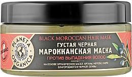 """Profumi e cosmetici Maschera anti-caduta dei capelli """"Marocchina"""" - Planeta Organica Black Moroccan Hair Mask"""