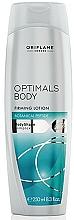 """Profumi e cosmetici Lozione corpo rassodante """"Body Active"""" - Oriflame Optimals Body Lotion"""