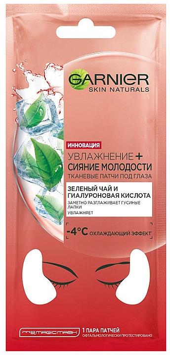 """Patch occhi """"Idratazione + Luminosità di giovinezza"""" - Garnier Skin Naturals Patches"""