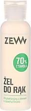 Profumi e cosmetici Gel antibatterico con aloe - Zew Antibacterial Hand Gel