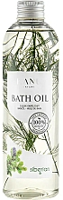 "Profumi e cosmetici Olio da bagno ""Abete siberiano"" - Kanu Nature Bath Oil Siberian Fir"