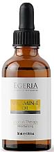Profumi e cosmetici Olio per la cura della pelle - Egeria Vitamin-E Oil