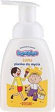 Profumi e cosmetici Schiuma detergente mani e corpo, gialla - Nivea Bambino Kids Bath Foam Yellow