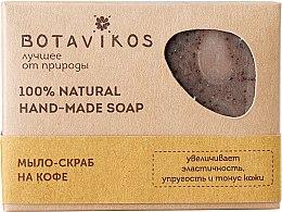 """Profumi e cosmetici Sapone scrub naturale fatto a mano """"Caffè"""" - Botavikos Hand-Made Soap"""
