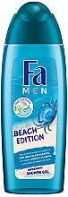Profumi e cosmetici Gel doccia - Fa Men Beach Edition Refreshing Shower Gel