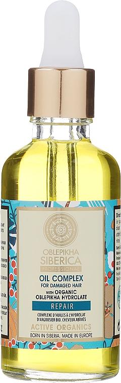 Complesso di olio di olivello spinoso per la cura dei capelli danneggiati - Natura Siberica
