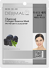 Profumi e cosmetici Maschera con collagene e carbone - Dermal Charcoal Collagen Essence Mask