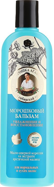 """Balsamo capelli """"Idratazione e recupero"""" - Ricette di nonna Agafya"""