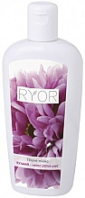 Profumi e cosmetici Latte corpo con olio di amaranto - Ryor Ryamar