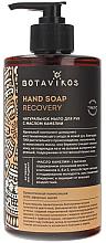 Profumi e cosmetici Sapone liquido con olio di camelia - Botavikos Recovery Hand Soap