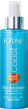 Profumi e cosmetici Spray capelli effetto mossi - H.Zone Capri Style Spray